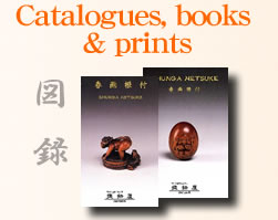 Catalogue & books